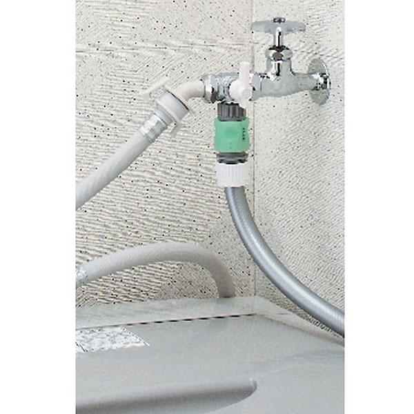 789-201 洗濯機用分岐栓