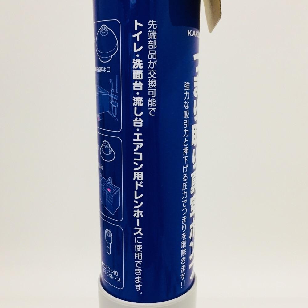 605‐802 つまり取り真空ポンプ