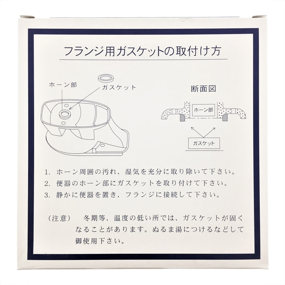 床フランジ用ガスケット 465-600