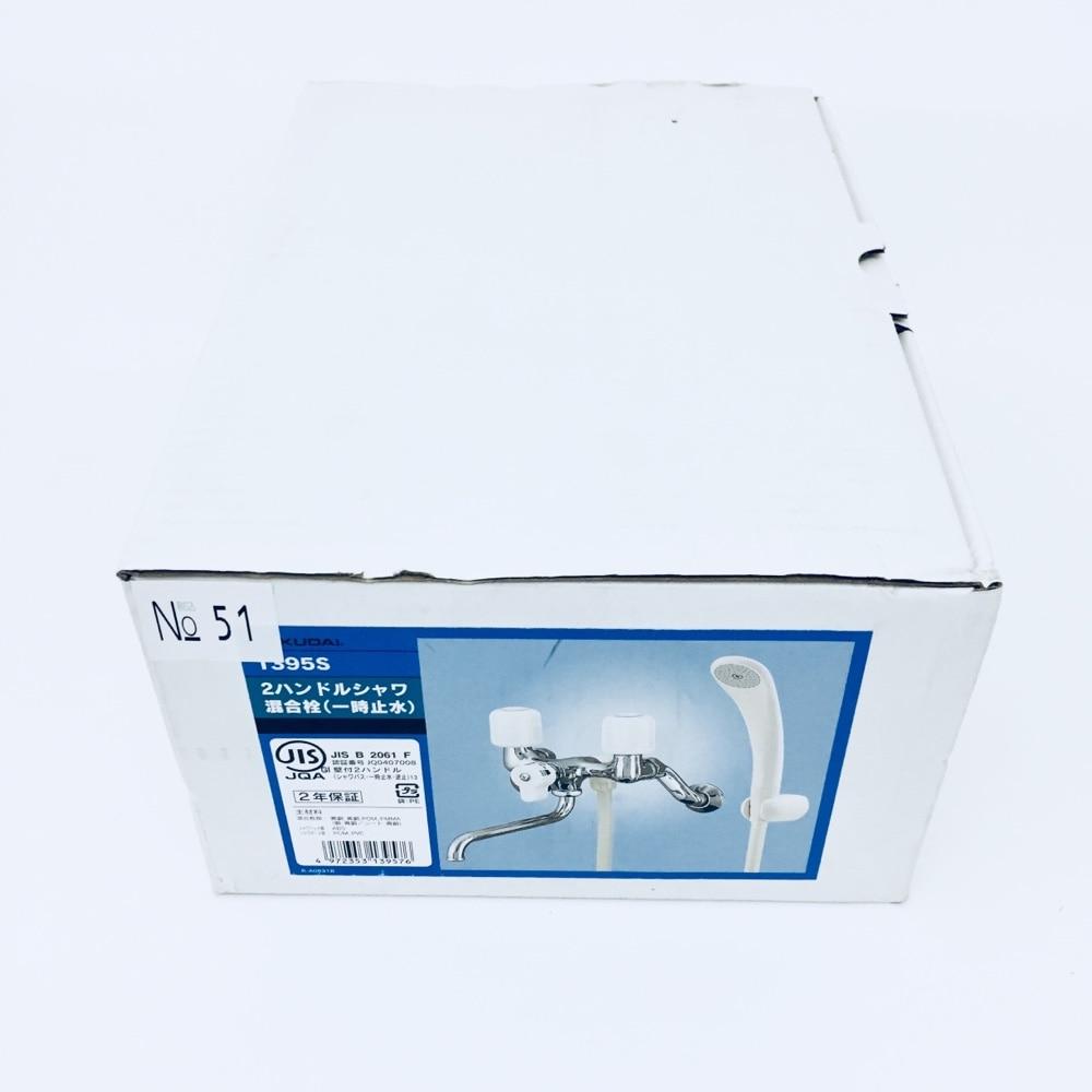 カクダイ 2ハンドルシャワー混合栓 1395S【一般地用】