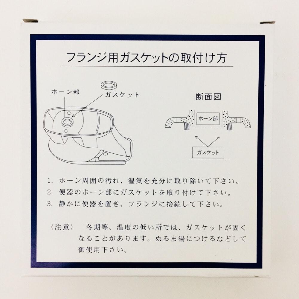 カクダイ 大便器用床フランジ 465-659