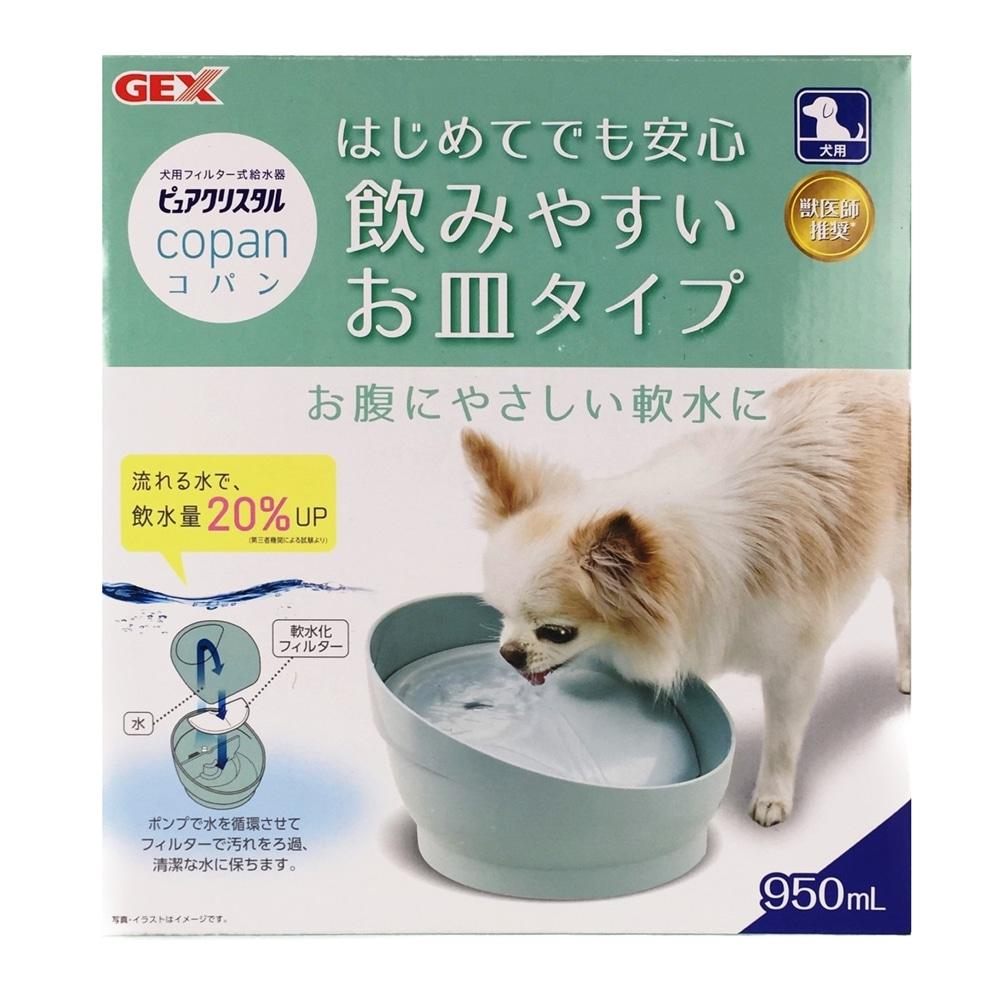 ピュアクリスタル コパン犬用 スモークB