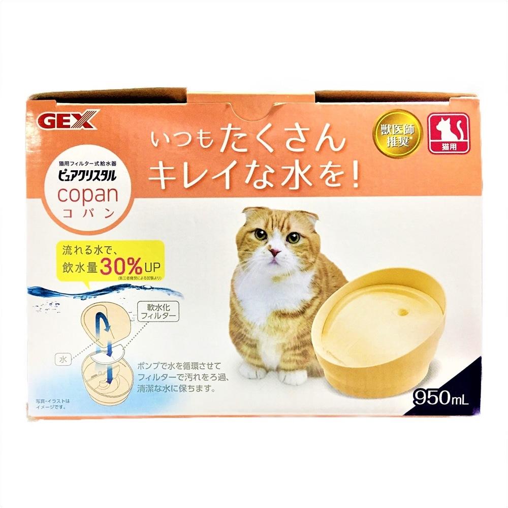 ピュアクリスタル コパン猫用 ベージュ