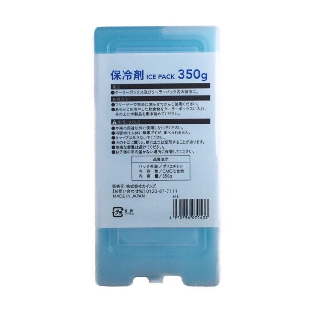 保冷剤 350g 7〜14L