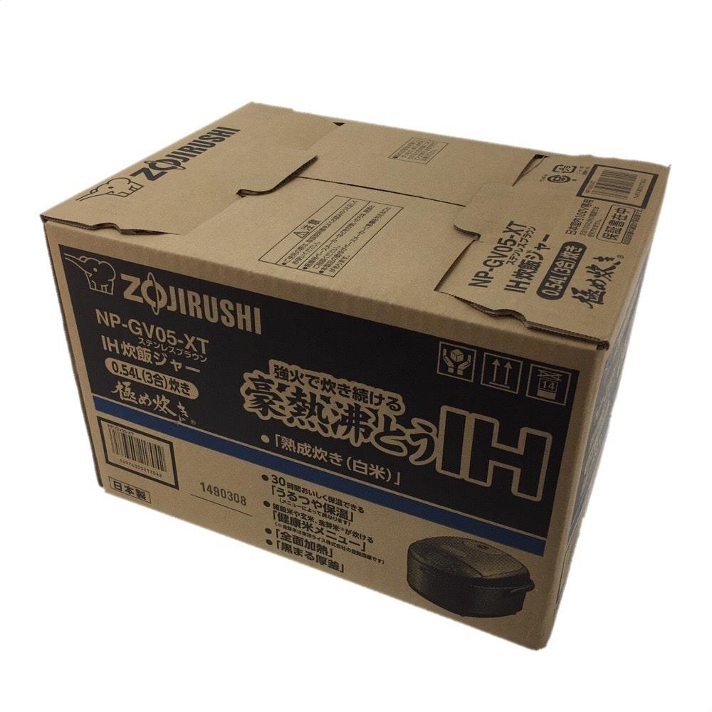 象印 IH炊飯ジャー 極め炊き 3合炊き NPGV05-XT