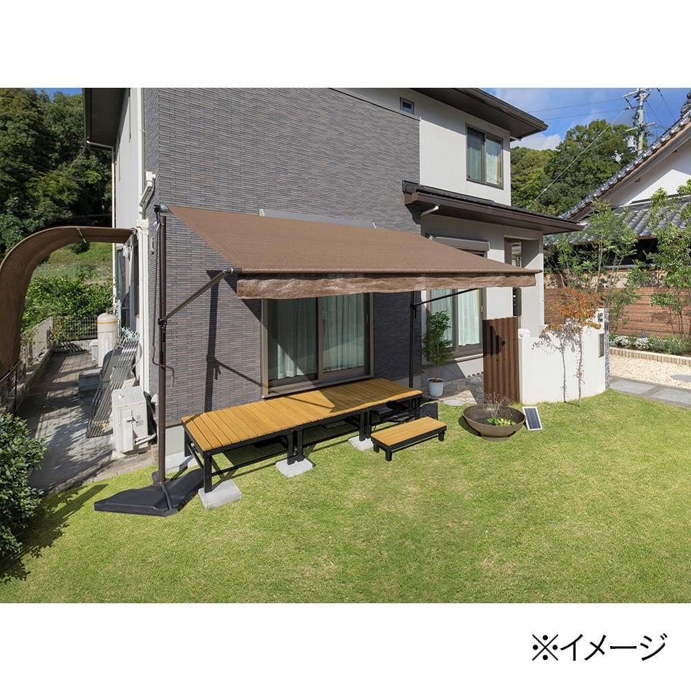 ホームEXアルミフレームデッキ900×900 オークル【別送品】
