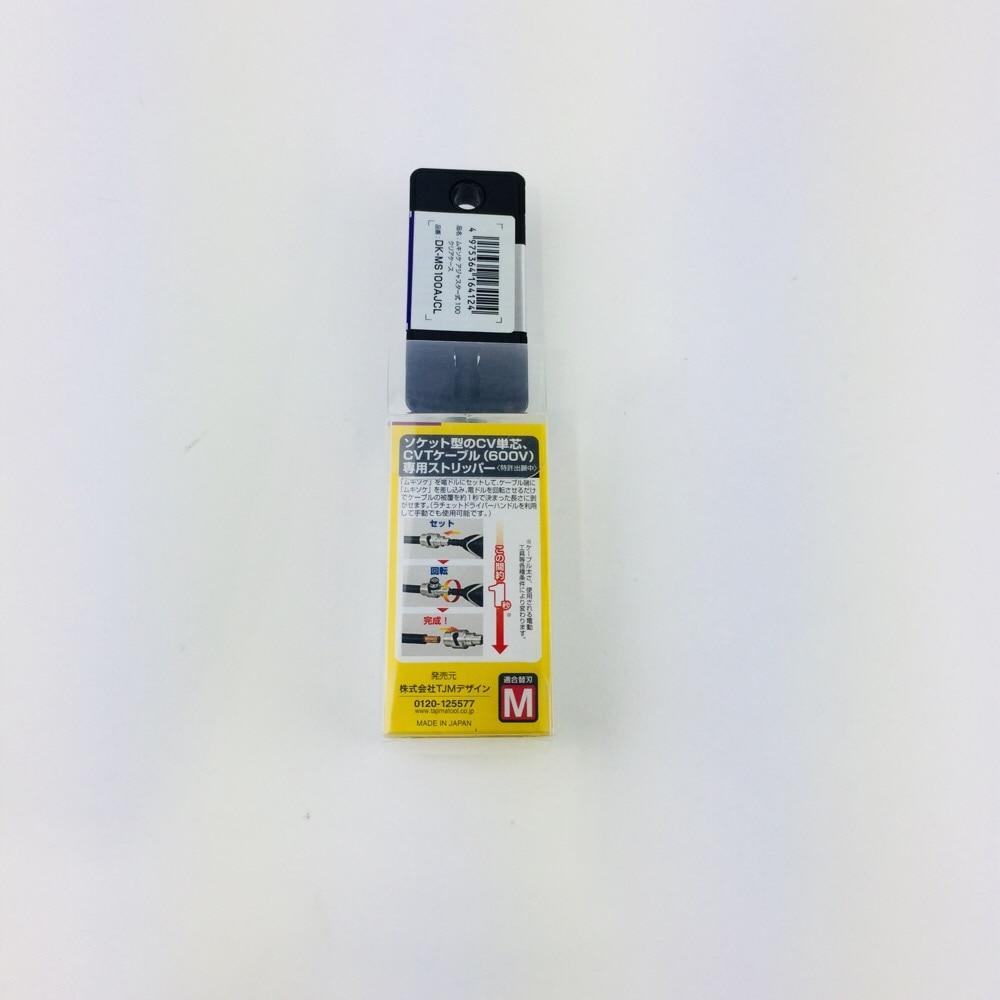 タジマ ムキソケ DK-MS100AJCL