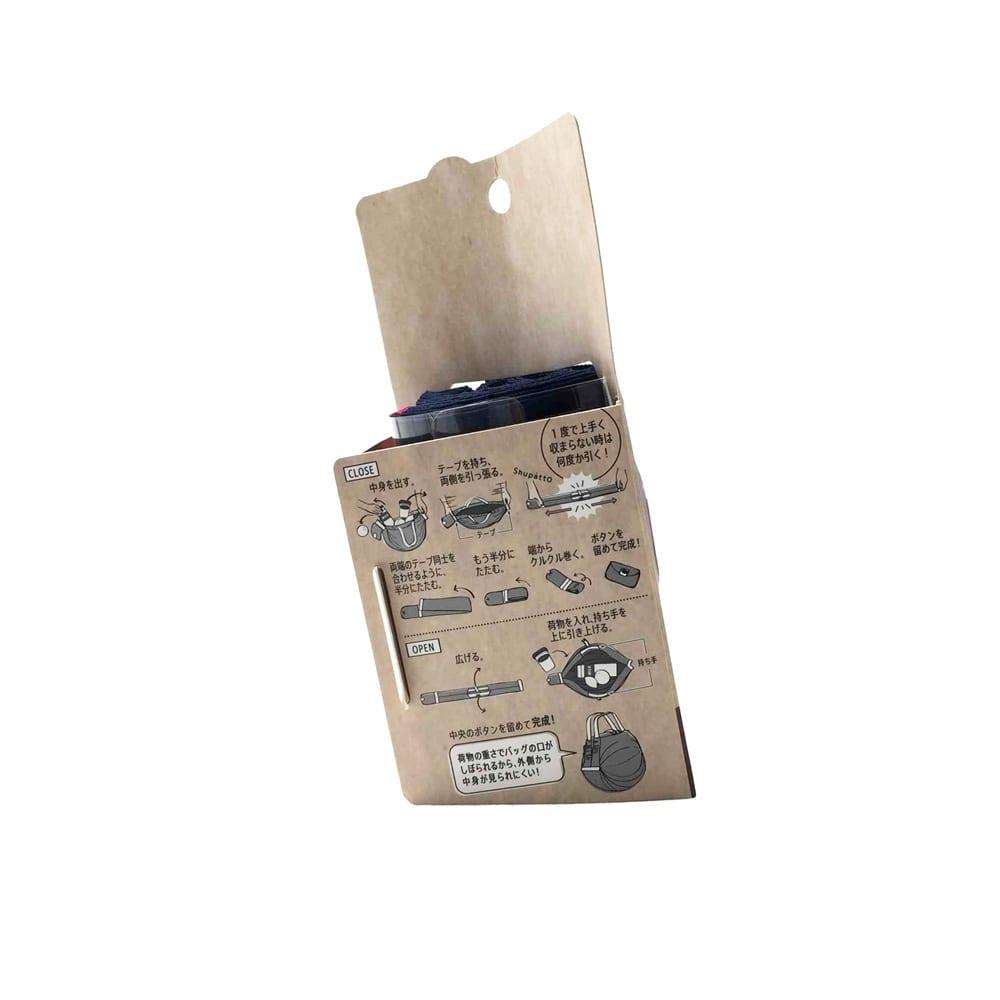 シュパット(Shupatto)コンパクトバック L ネイビー S419B