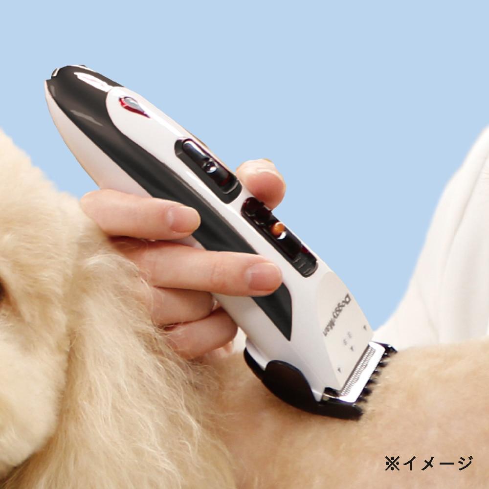 ドギーマン ペット用洗えるコードレスバリカン