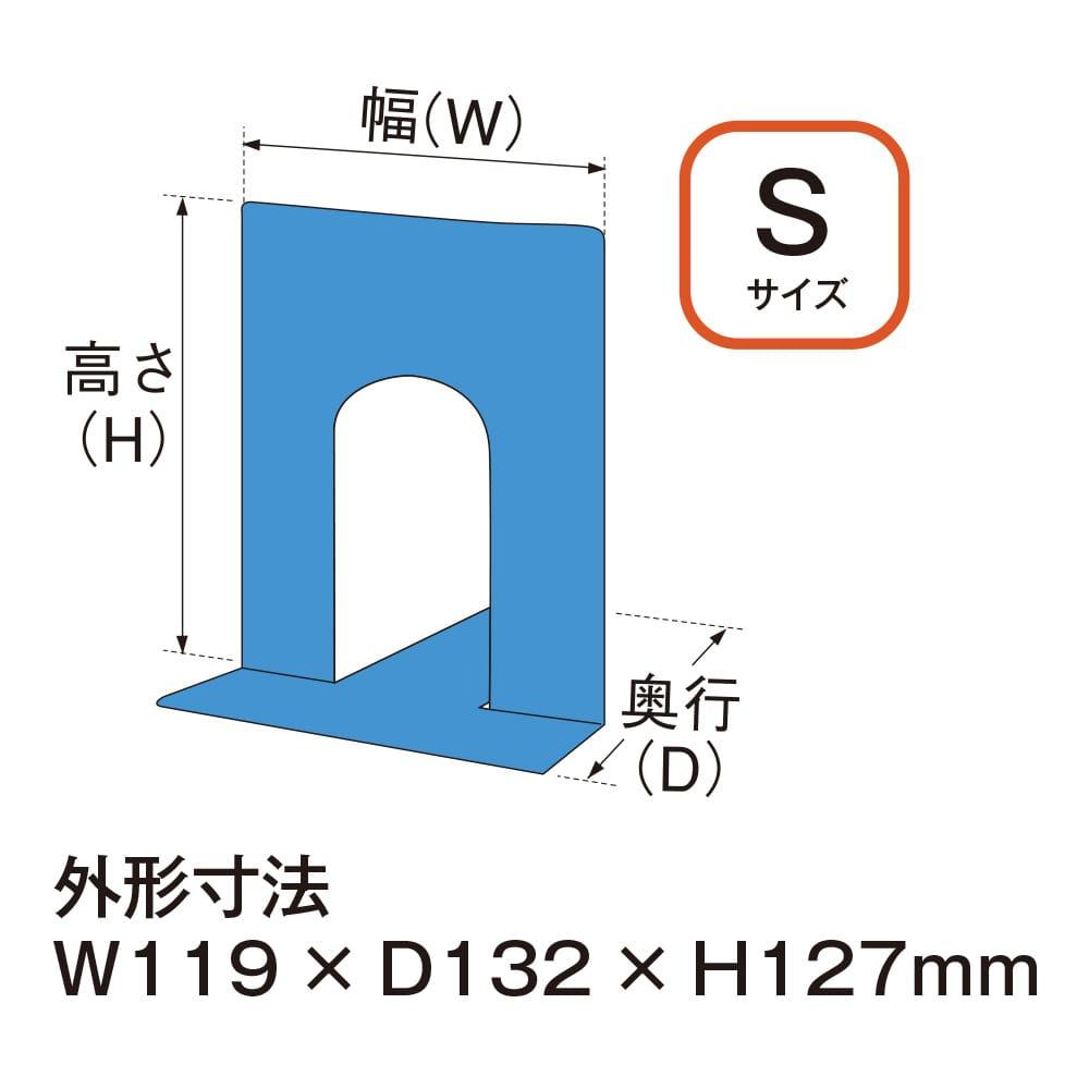 ブックエンド Sサイズ BS-203BL