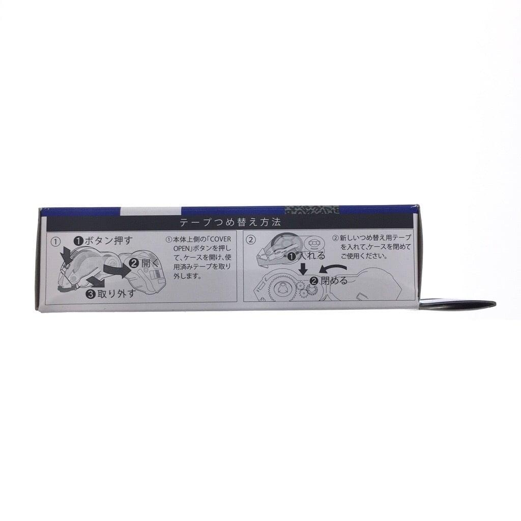プラス ケシポン 個人情報保護テープ ダブルガード つめ替え用テープ