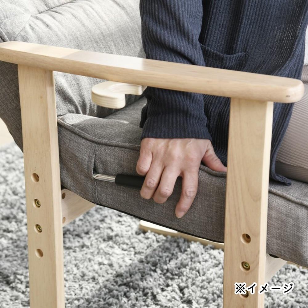 【店舗取り置き限定】立ち座りが楽なレバー式高座椅子 NWSD-57L(グレー/ナチュラル)