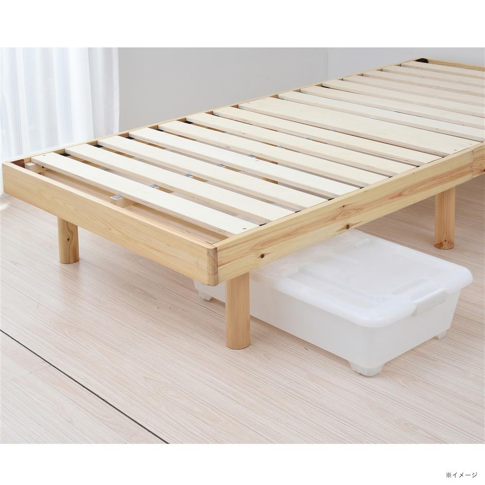 木製すのこベッド【別送品】
