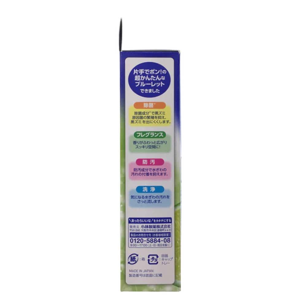 小林製薬 ブルーレット かんたんスタンピー 除菌効果プラス パワーシトラスの香り