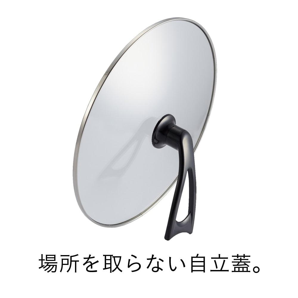 グリル鍋・小EG-250