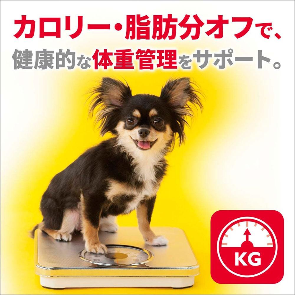 サイエンス・ダイエット 小型犬用 シニアライト(肥満傾向の高齢犬用) 750g