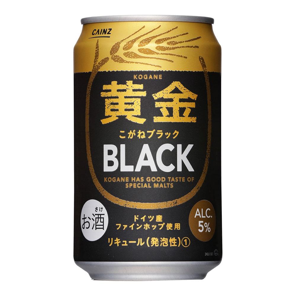 【秋冬限定発売・ケース販売】黄金 BLACK 330ml×24本×3ケース