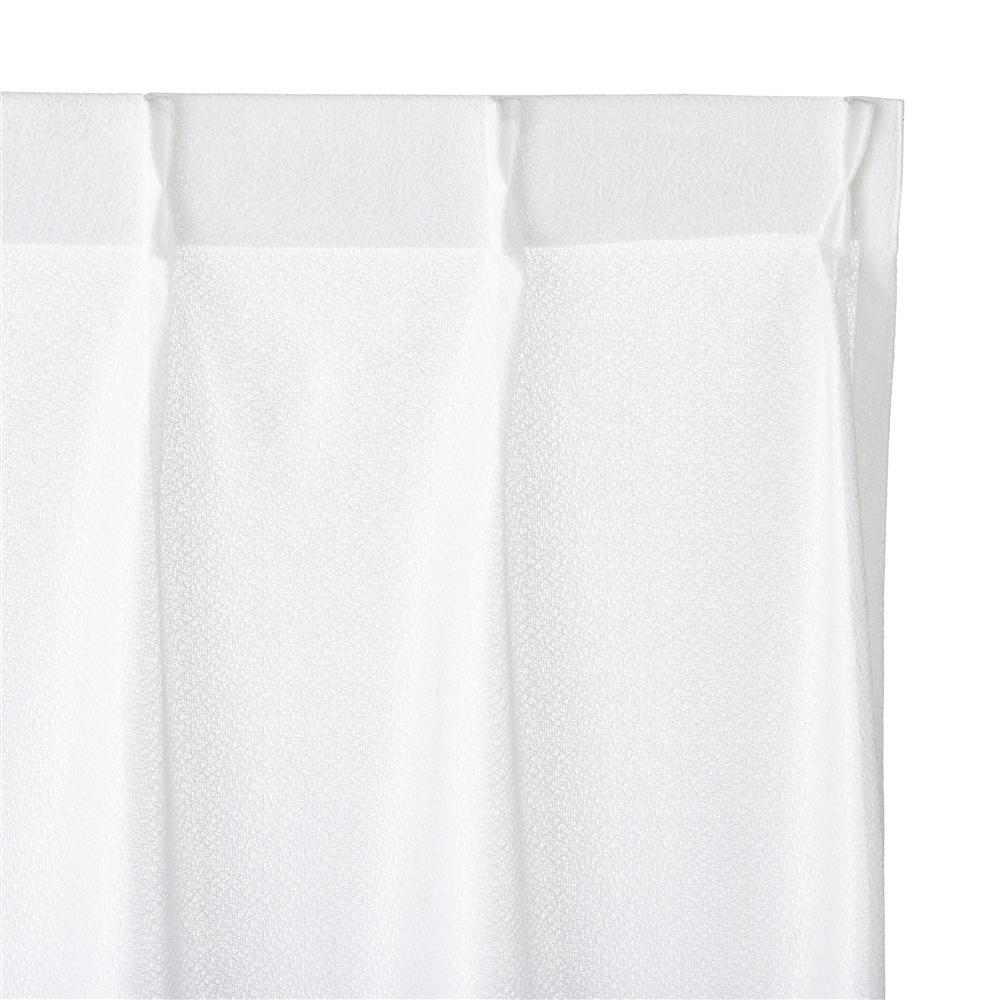 【数量限定】光触媒 抗菌・消臭ミラーレースカーテン シャット 100×198 2枚組