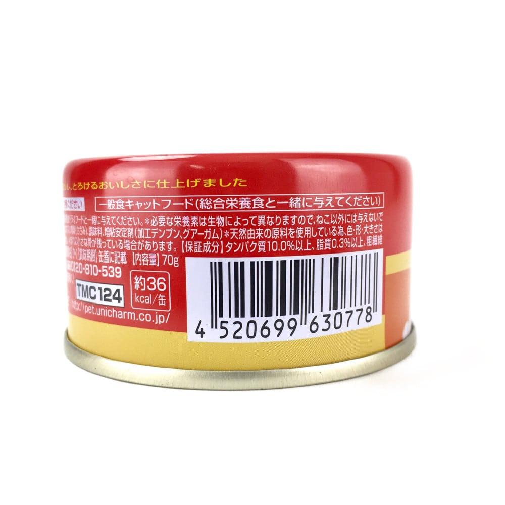 銀のスプーン 缶とろけるうまみ仕立てささみ 70g
