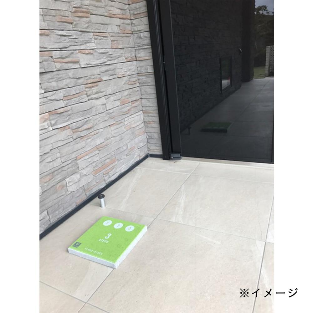 除菌平板F2【別送品】