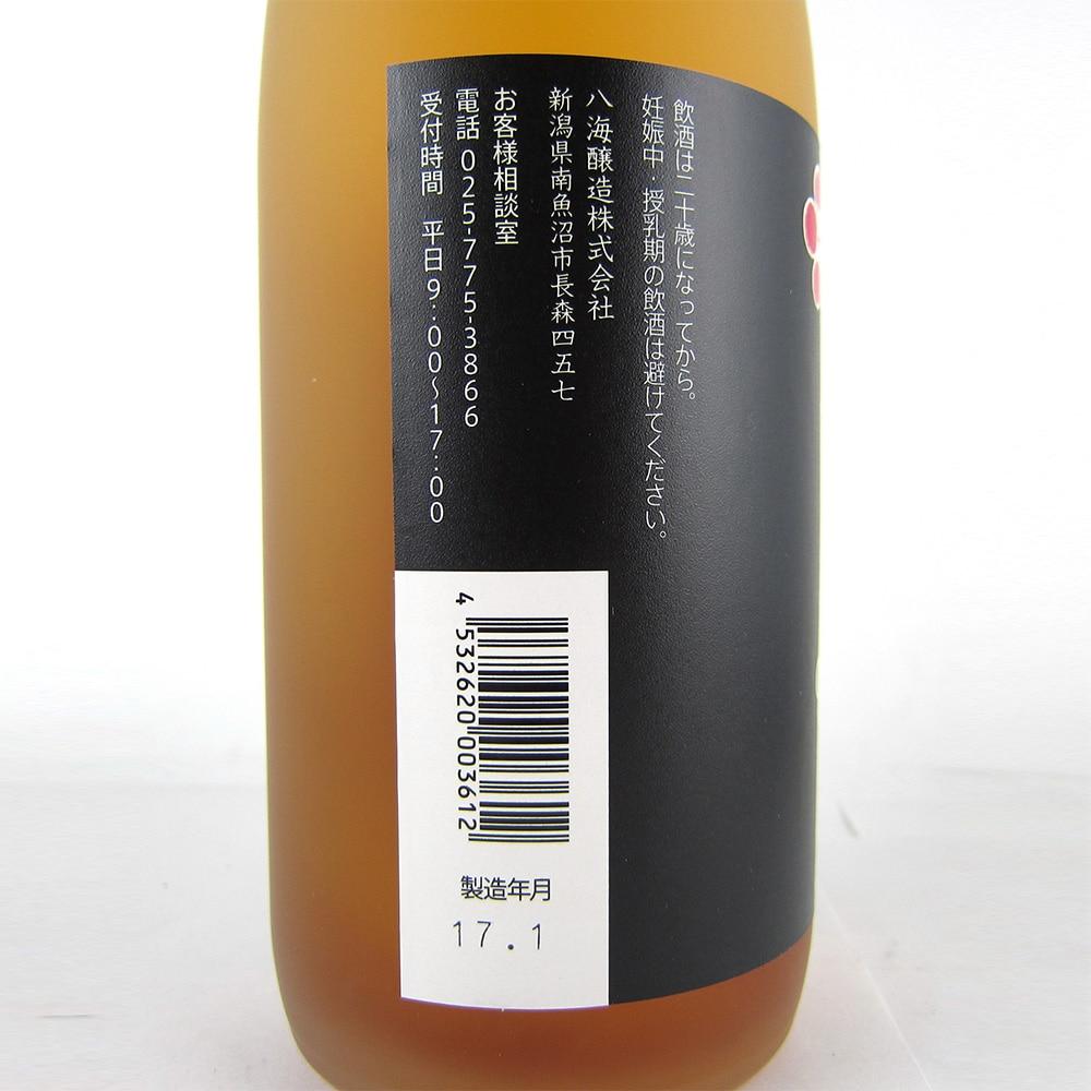 <新潟>八海山の原酒で仕込んだ うめ酒 720ml【別送品】