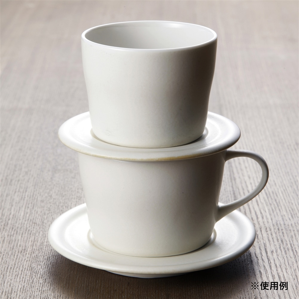 【trv】bico[ビコ] コーヒーソーサー ホワイト