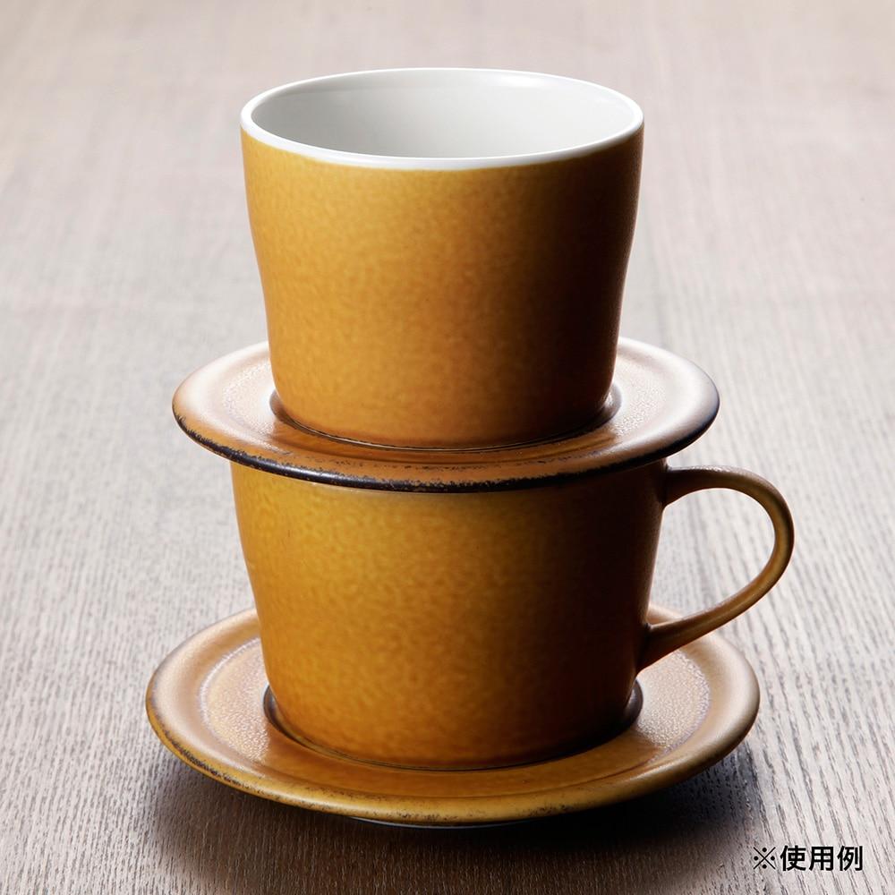 【trv・数量限定】bico[ビコ] コーヒーカップ ブラウン