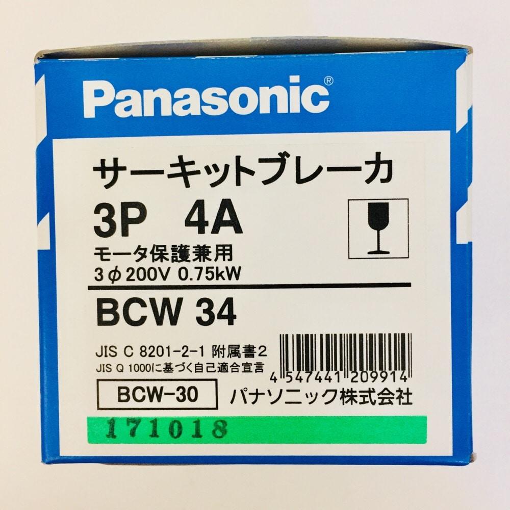 Panasonic サーキットブレーカ3P3E4A BCW34
