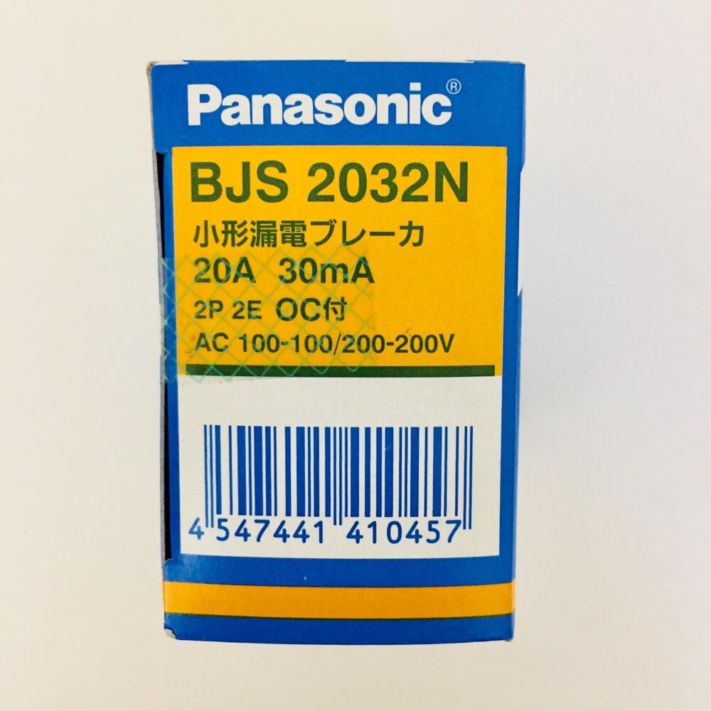Panasonic 小型漏電ブレーカーBJS2032N