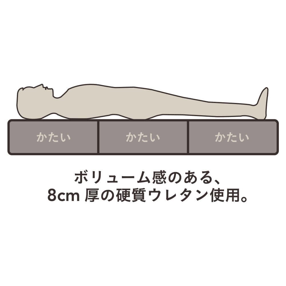 厚さ8cmの三折硬質マットレス シングル