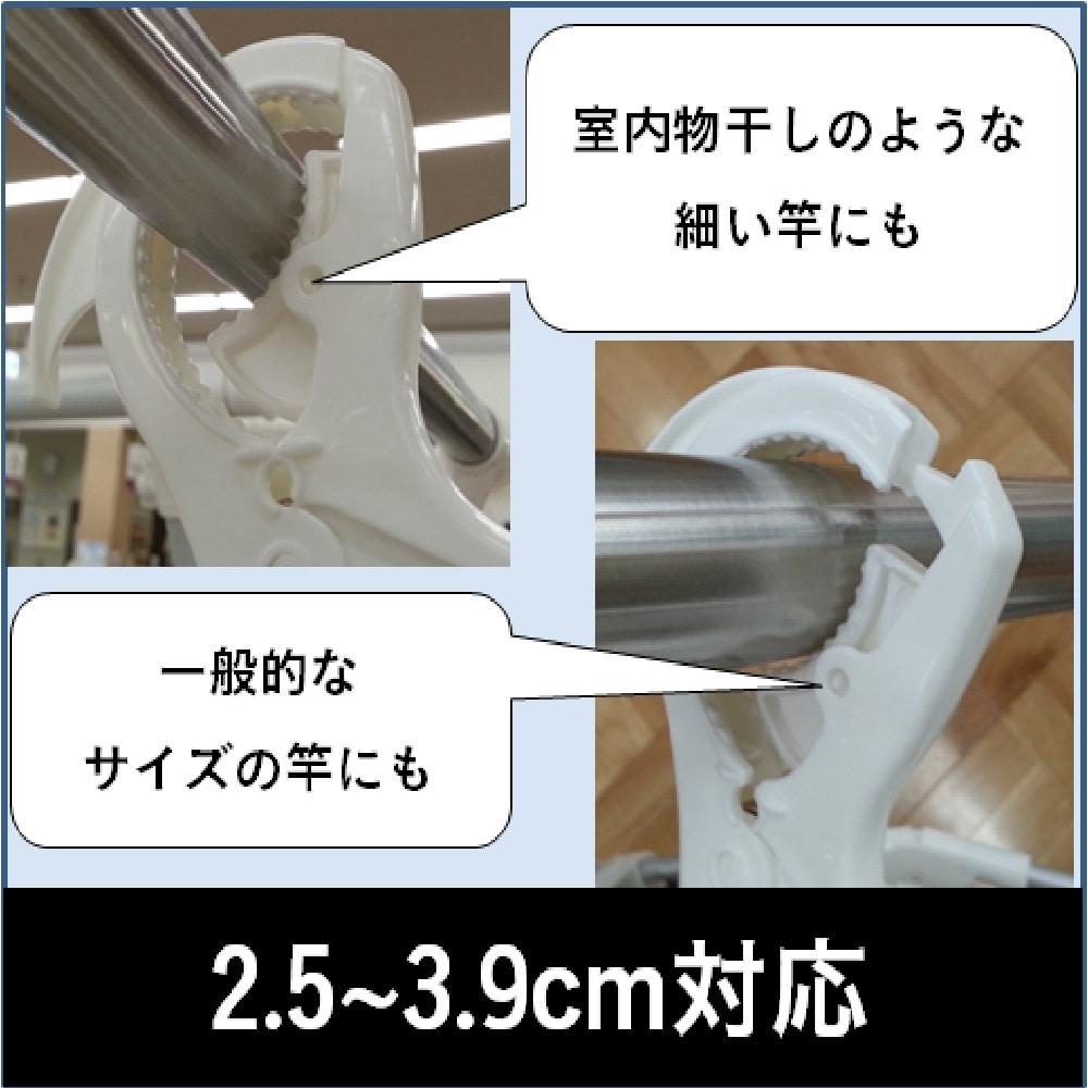 ワイヤー角型ハンガー 40ピンチ