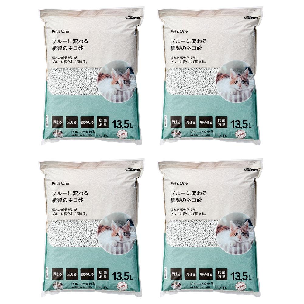 【ケース販売:4個入り】猫砂 Pet'sOne ブルーに変わる紙の猫砂 13.5L (1Lあたり 約 55.4円)[4549509077312×4]