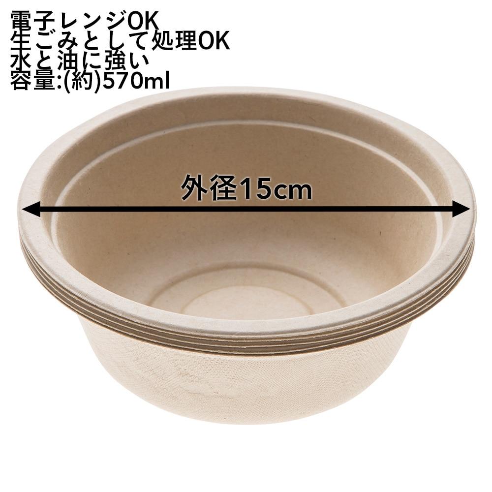 【数量限定】無漂白の麦どんぶり 570ml×5枚入