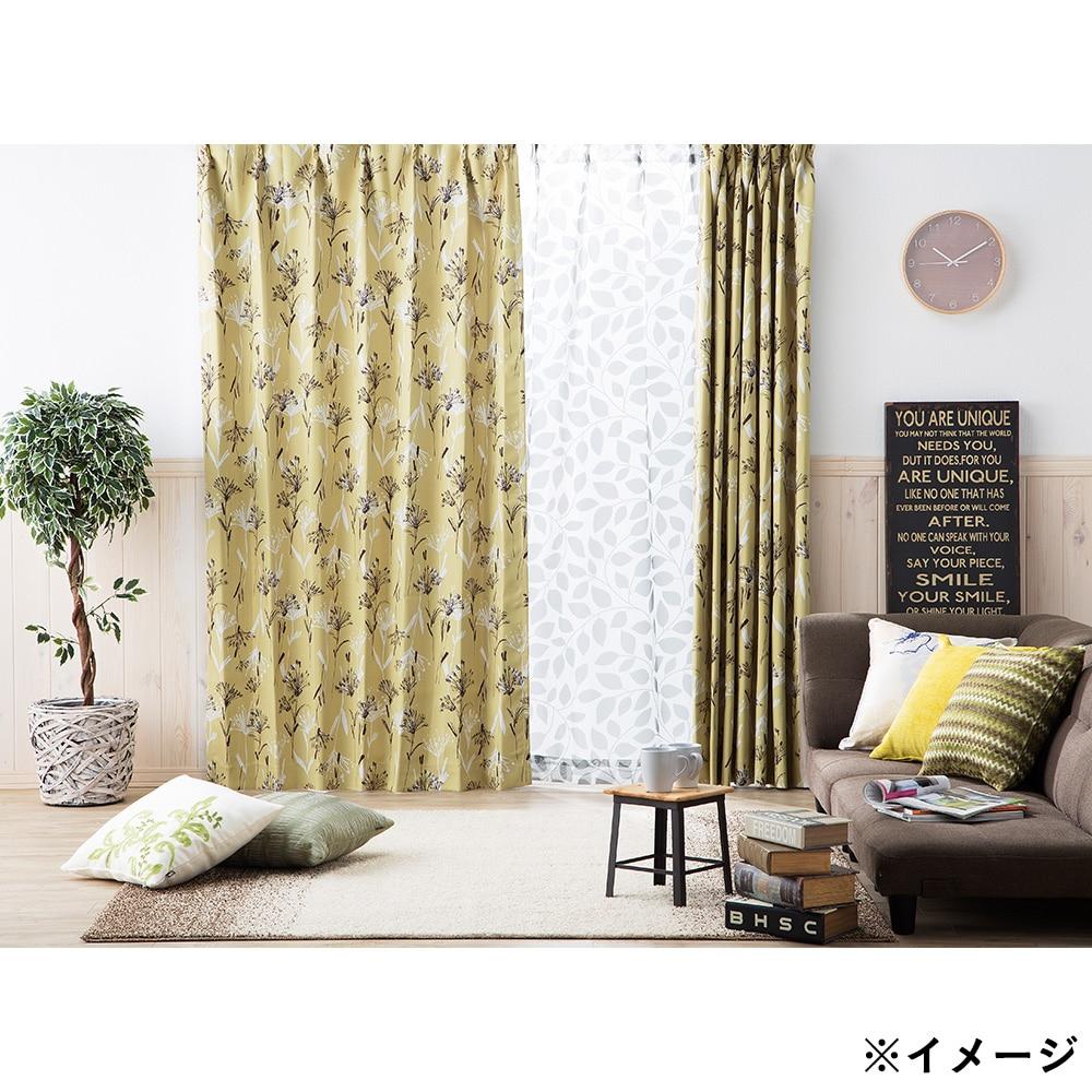 遮光性カーテン フィオーリ イエロー 100×178 2枚組