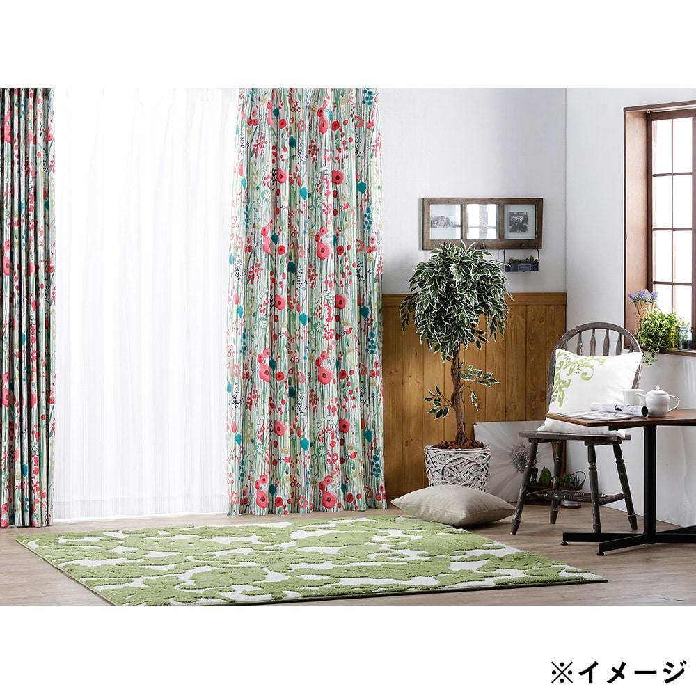 遮光性カーテン ボタニカル グリーン 200×230 1枚入