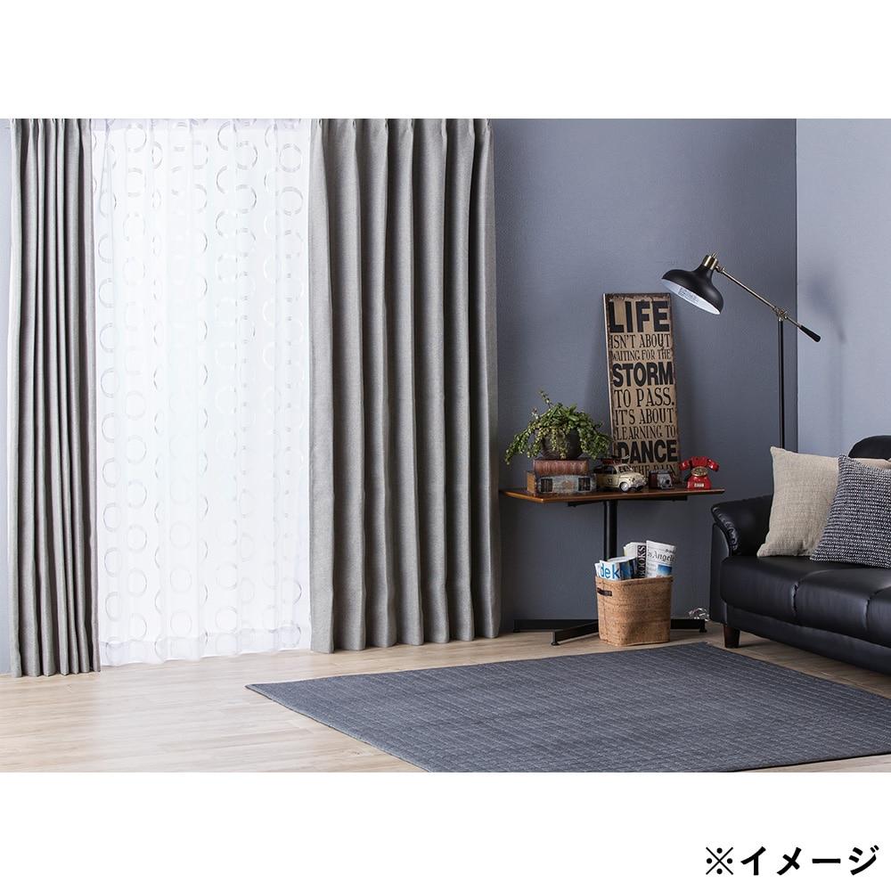 遮光性カーテン シック グレー 100×135 2枚組