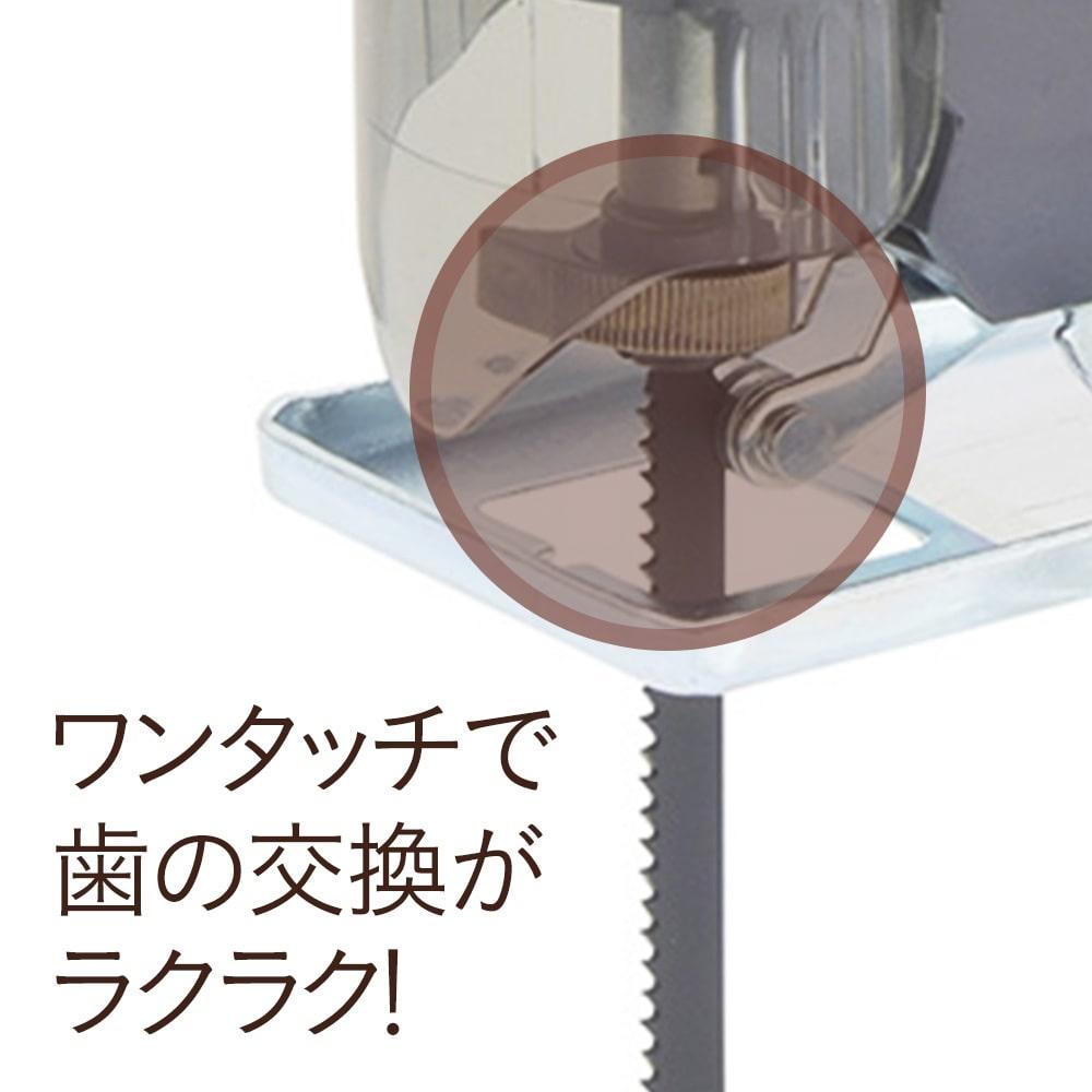Kumimoku ACジグソー KT-06
