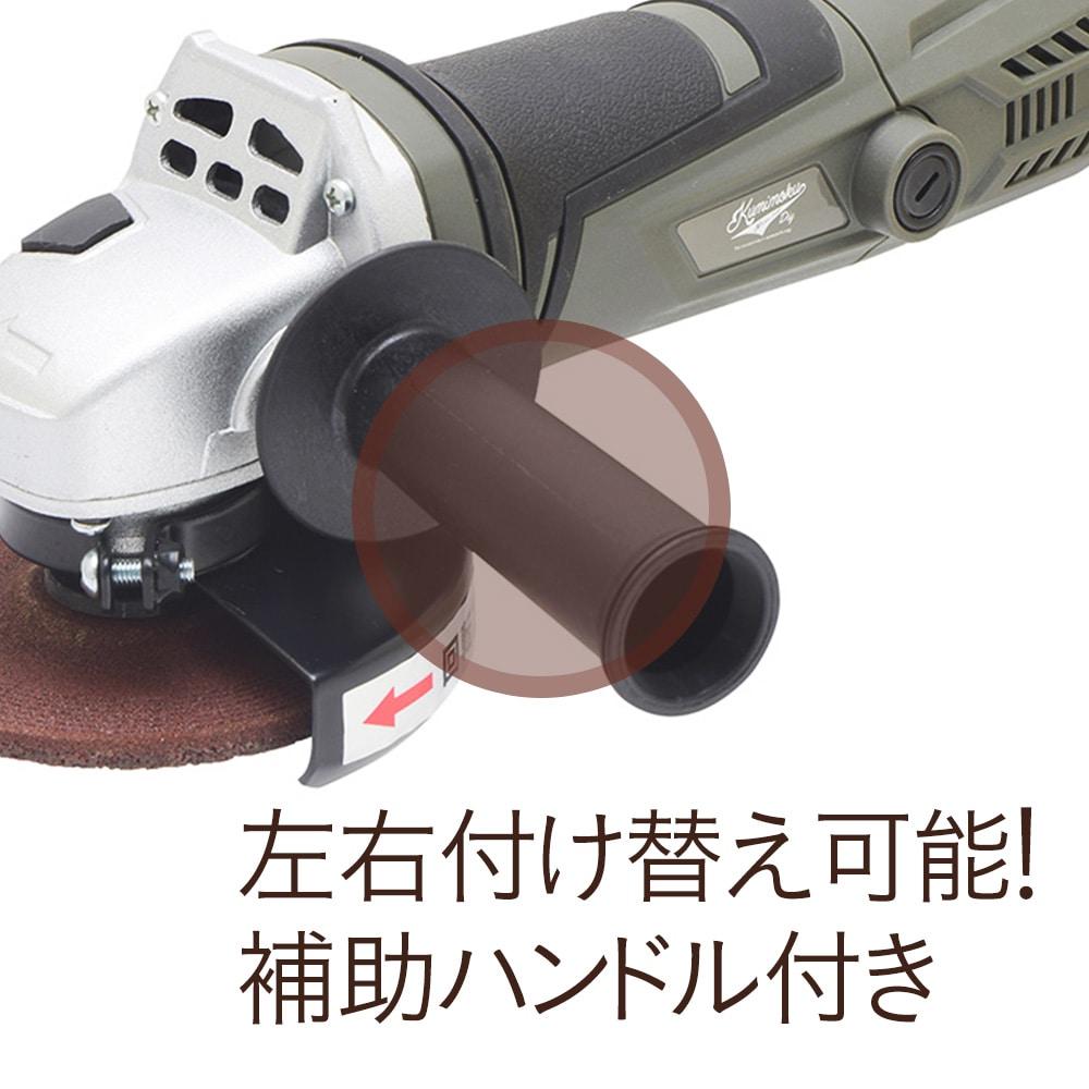 Kumimoku ACディスクグラインダー KT-05