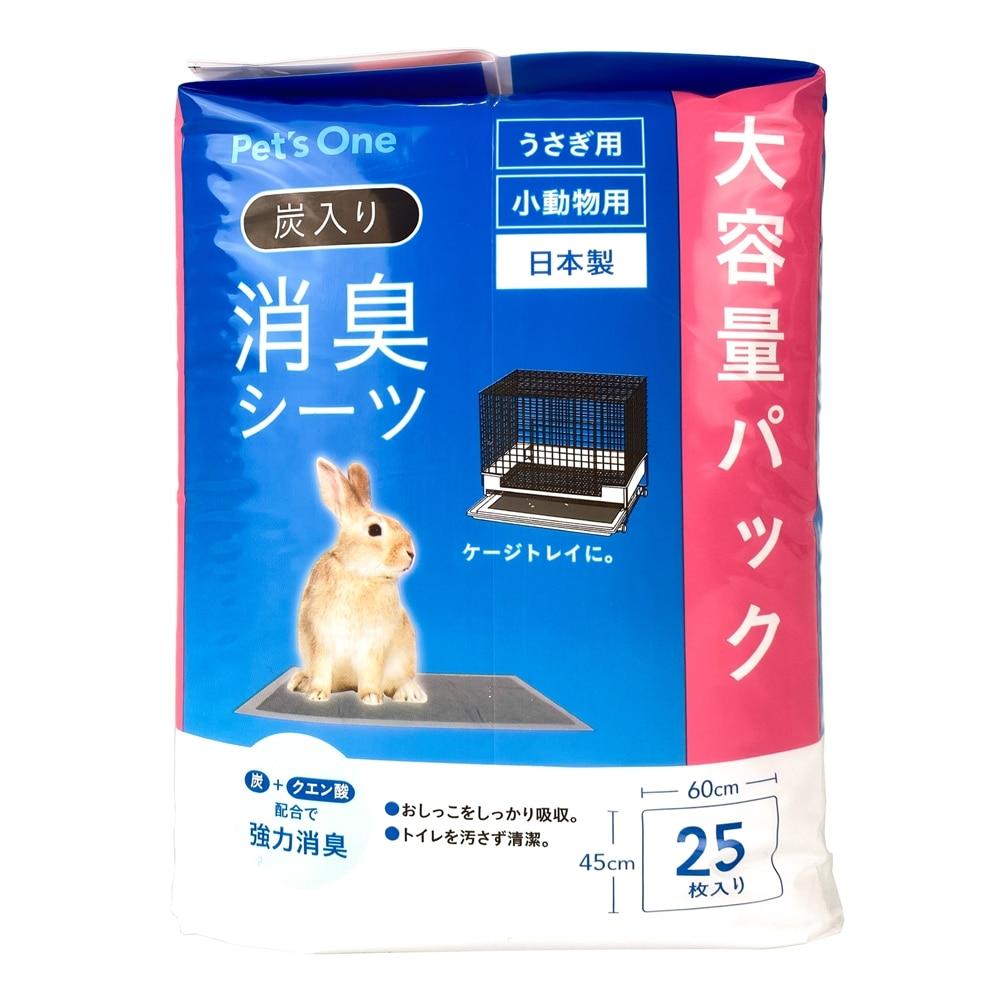 Pet'sOne 炭入り消臭シーツ 25枚(1枚あたり 約59.2円)