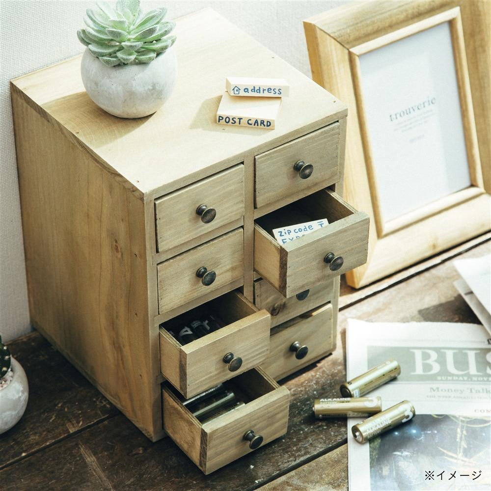 【trv】木製4段8ボックス