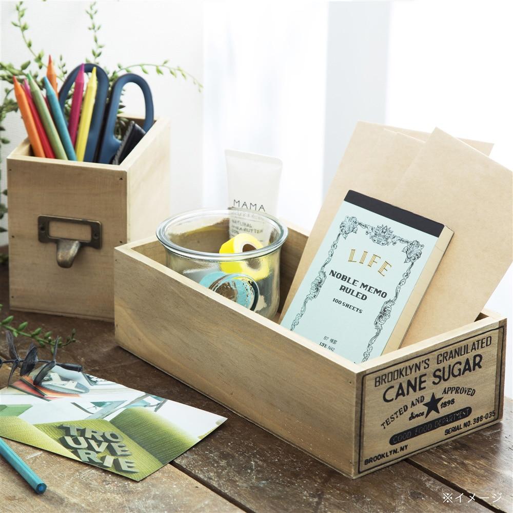 【trv】木製ボックススリム