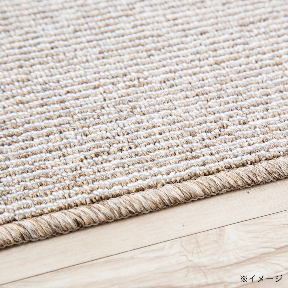 ペットと快適に過ごせるカーペット 8畳 ベージュ