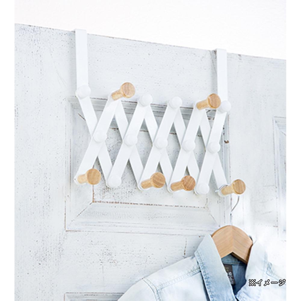 伸縮ドアかけハンガー ホワイト