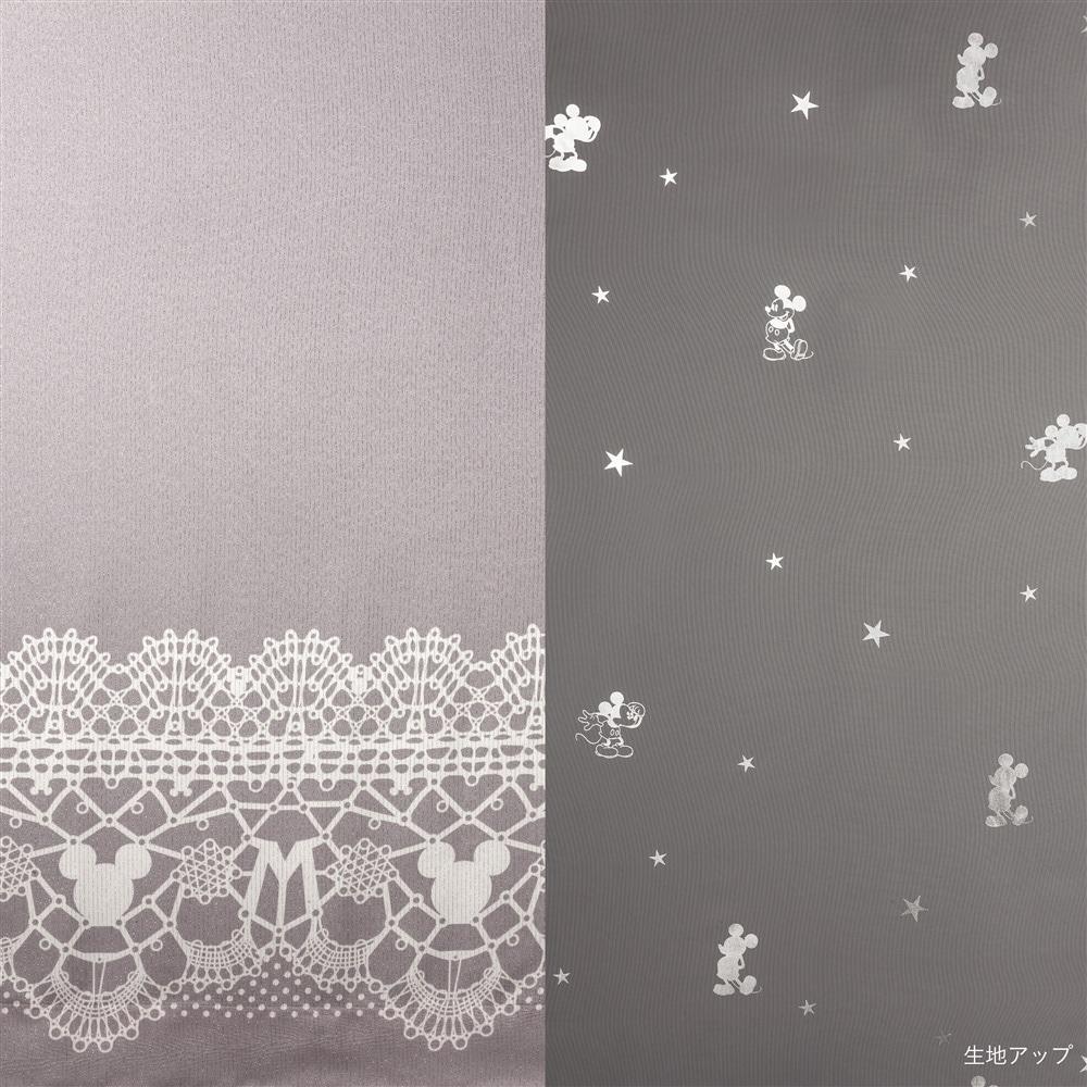 4枚組セットカーテン ミッキーマウス 100×210