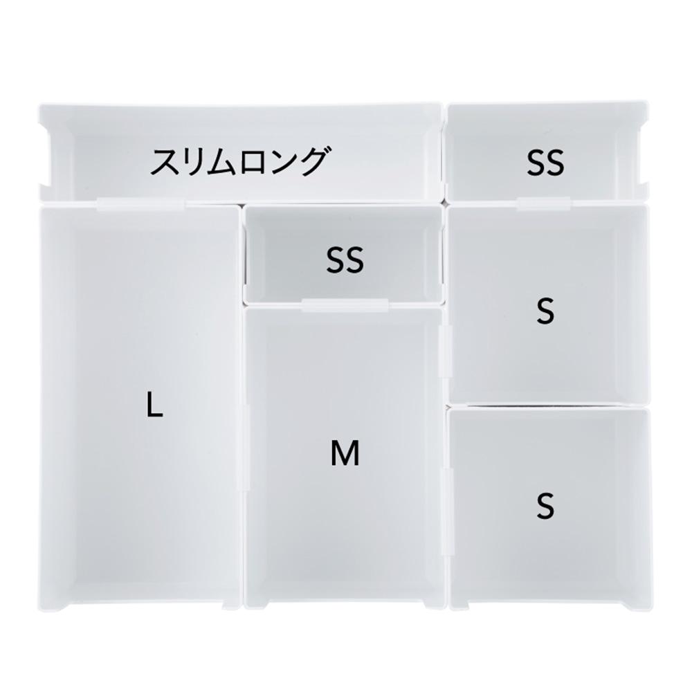 整理収納小物ケース Skitto スキット ハーフ L