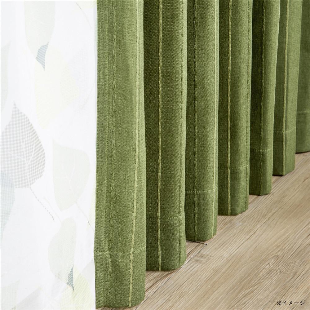 遮光カーテンニューファイン ダークグリーン 100×178 2枚組
