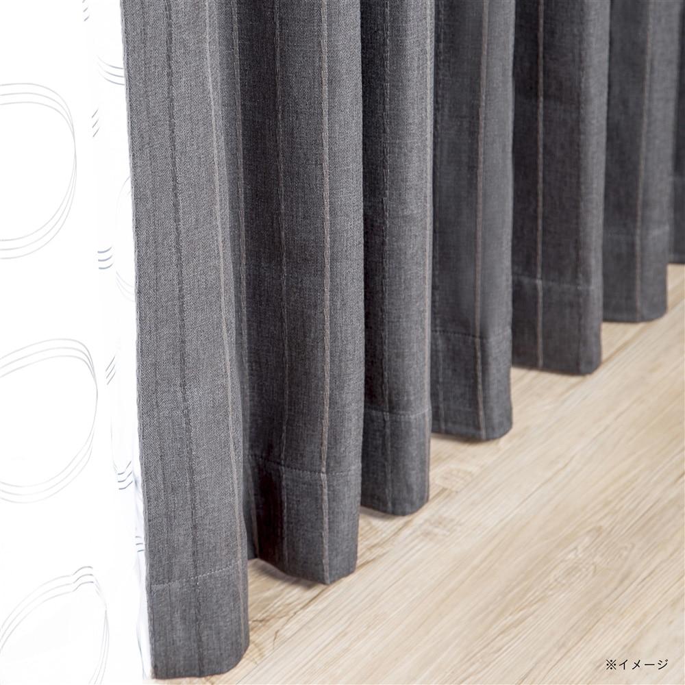 遮光カーテンニューファイン グレー 100×185 2枚組