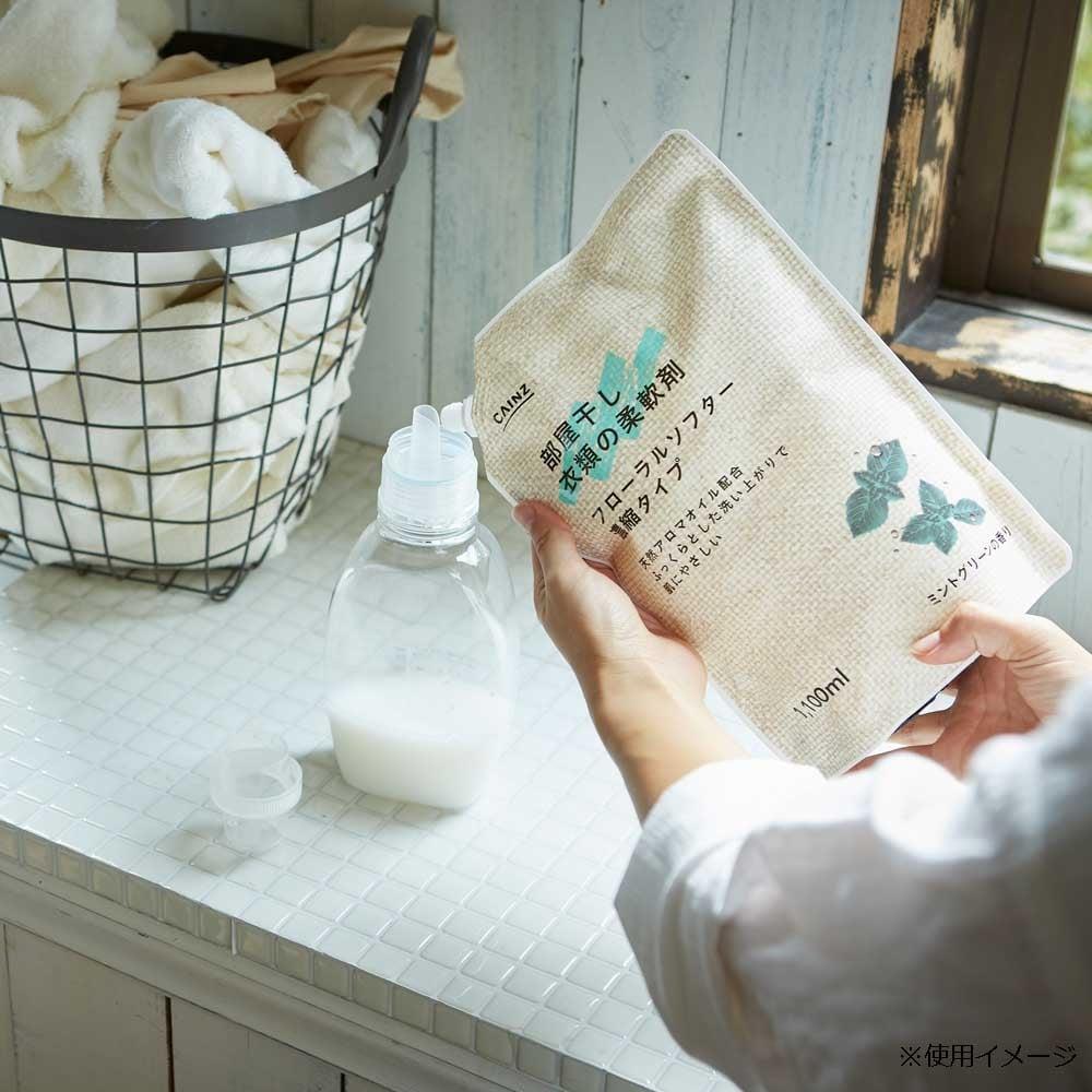 【数量限定】CAINZ 部屋干し 衣類の柔軟剤 ソフター ミントグリーンの香り 1100ml