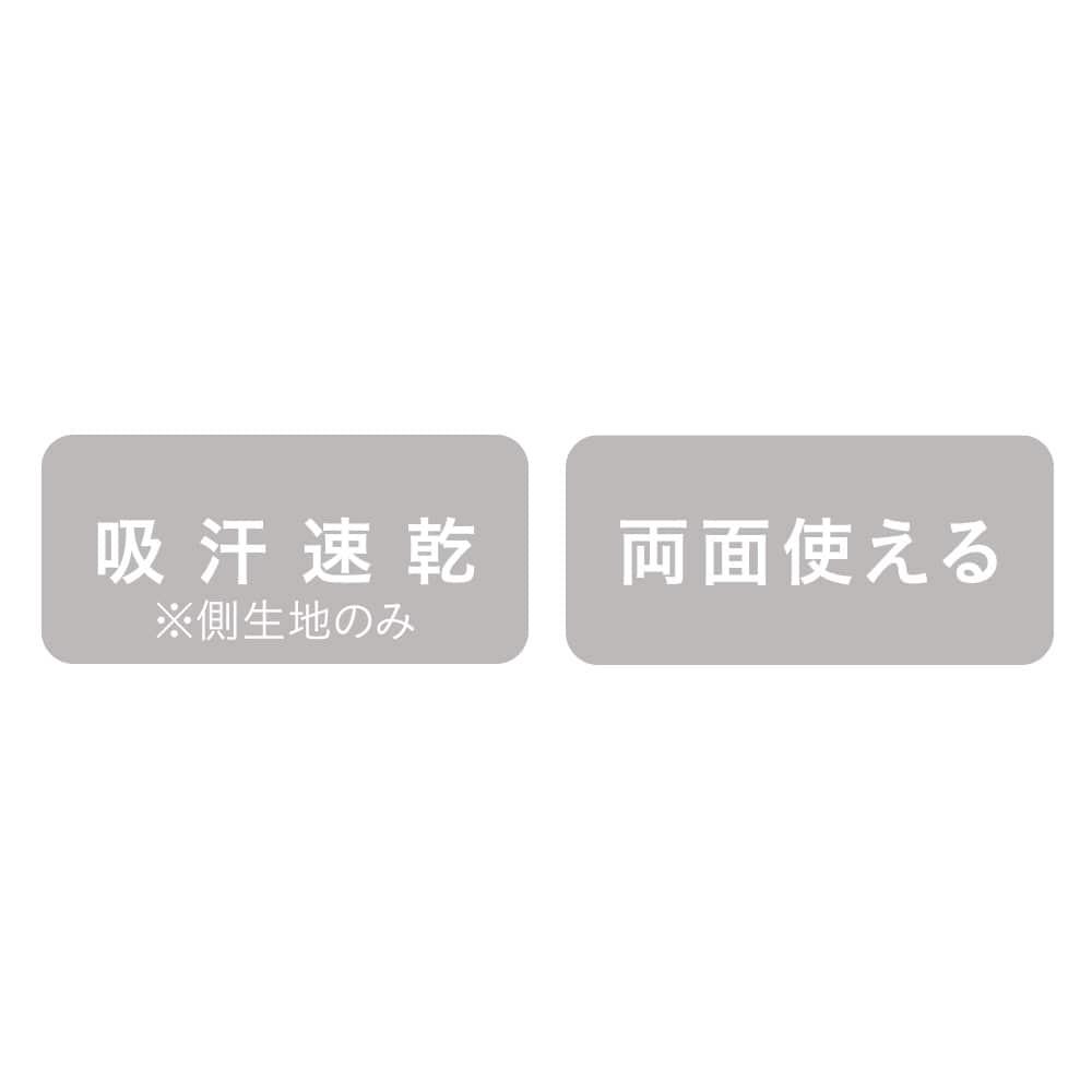 【数量限定】ひんやりケット ブルー 140×190