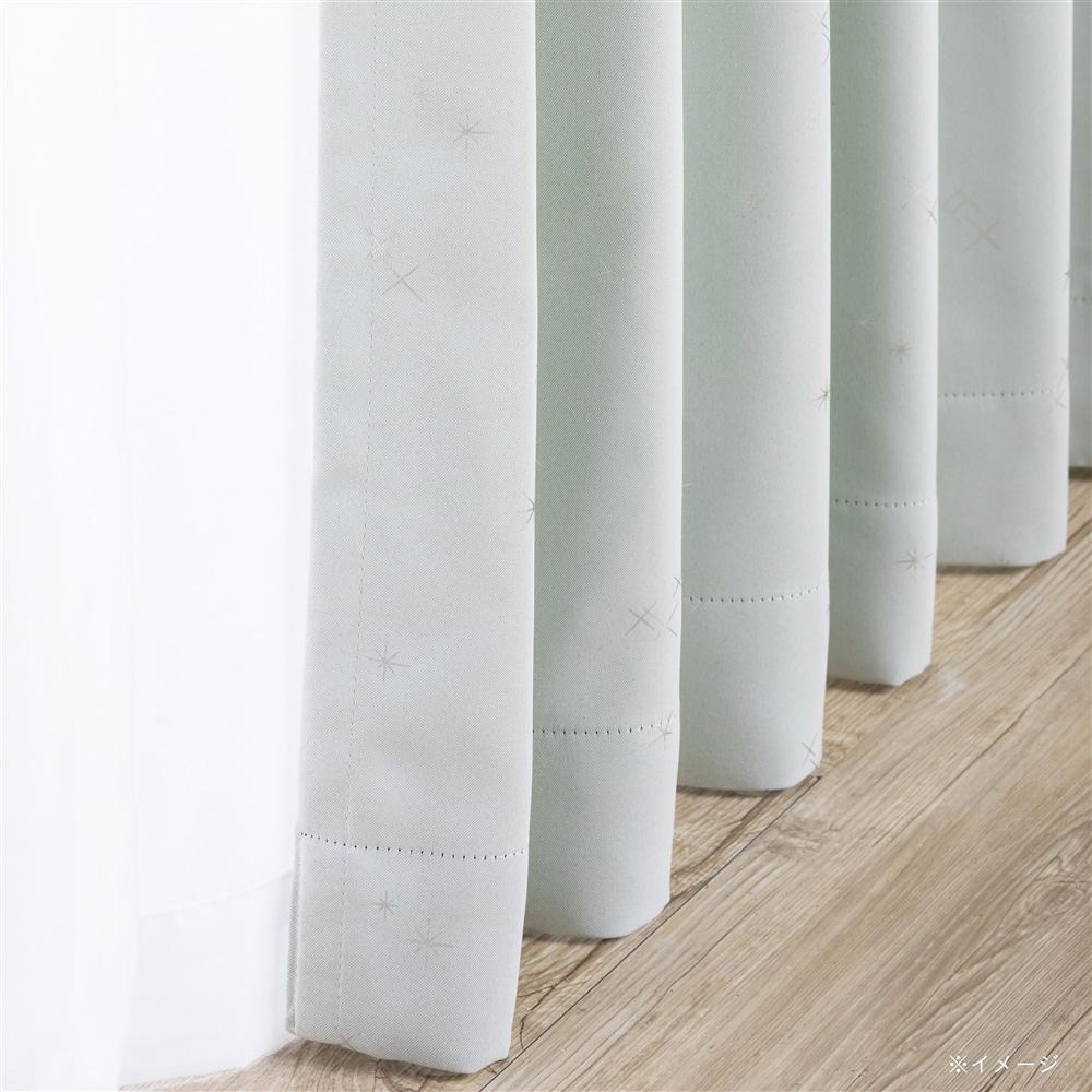 遮光カーテン サーチ ホワイト 100×178cm 2枚組